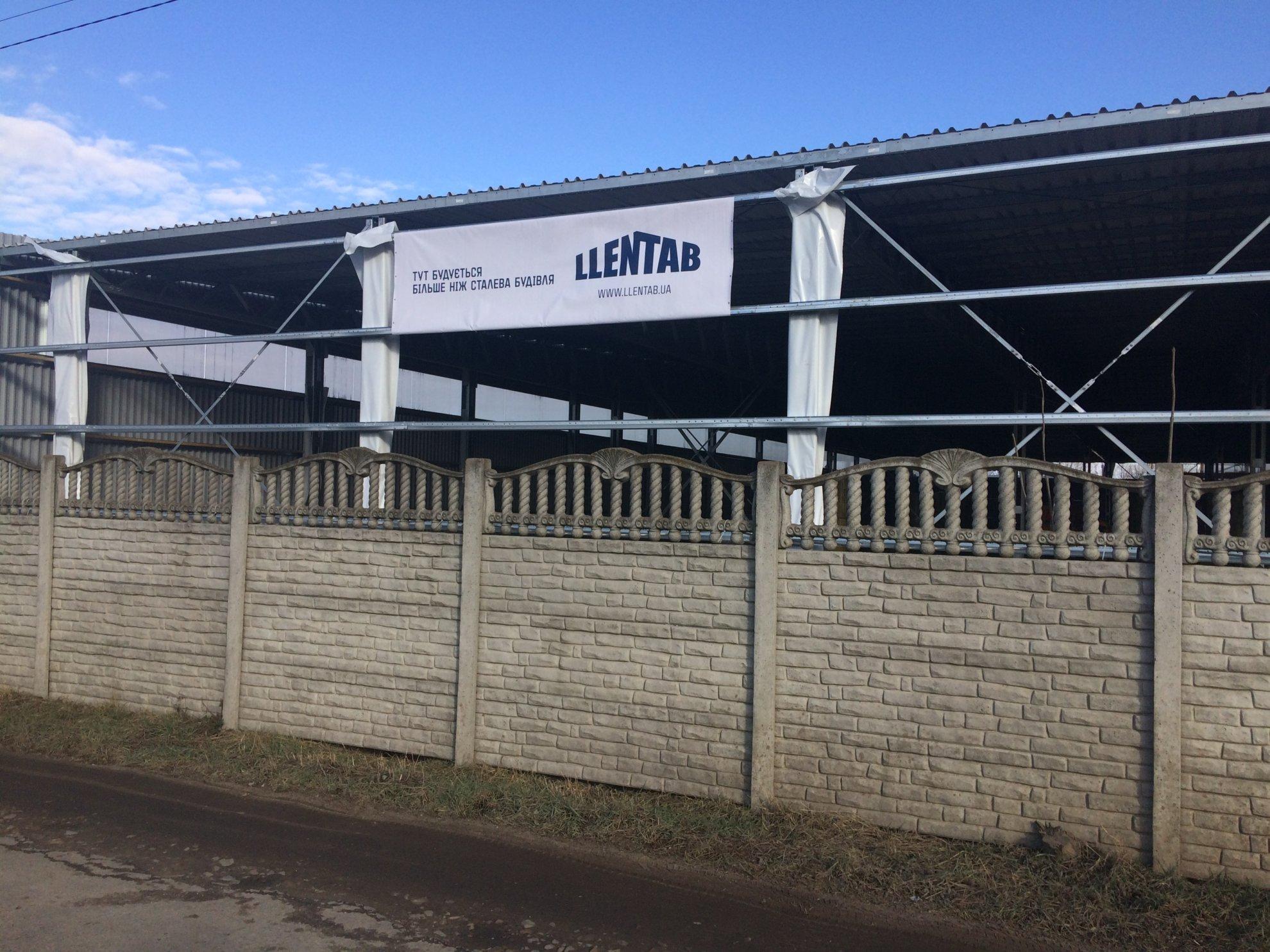 Будівництво складської будівлі в Івано-Франківську