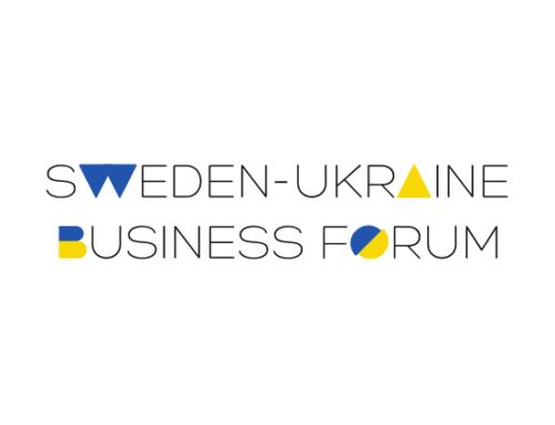 Шведсько-український бізнес-форум – це майданчик обміну новими технологіями і виробничими рішеннями для бізнесу